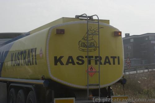 Это бензин, а не то, о чем вы подумали :)