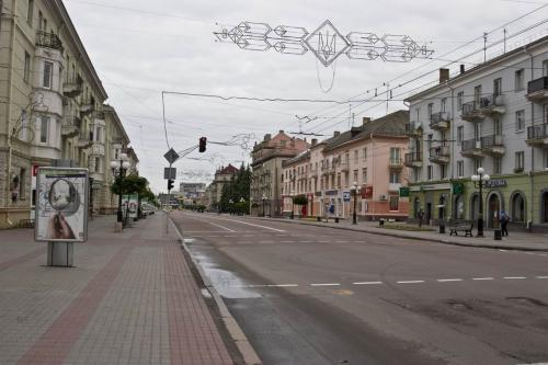 Central street