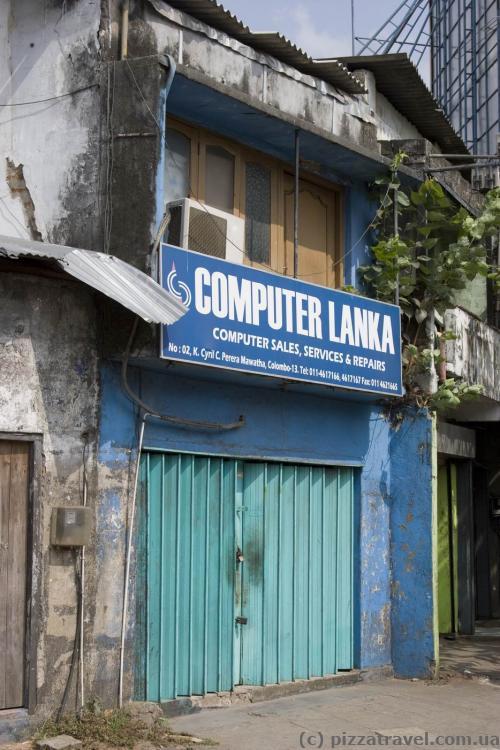 Суровое компьютерное ателье :)