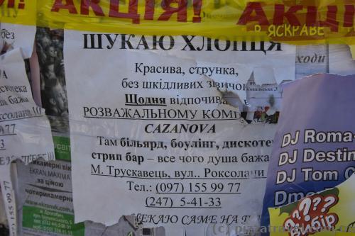 Сувора реклама :)