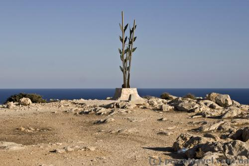 Near the viewpoint at Cape Greco