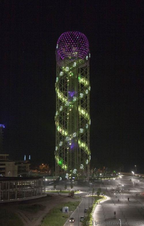 Башня с алфавитом