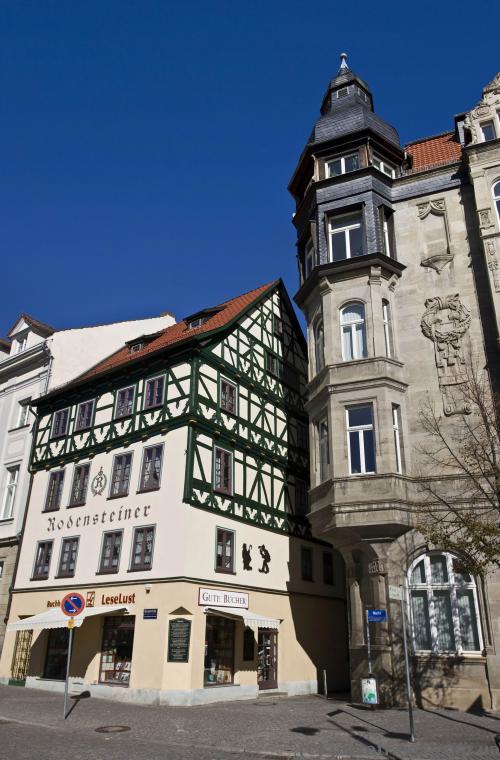 Дома на Marktplatz