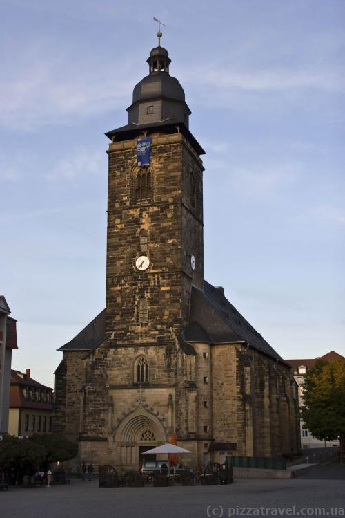 St. Margaret Church