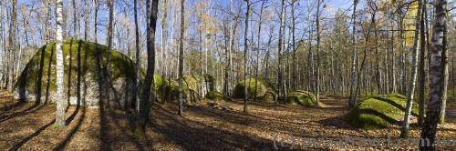 Кам'яне село