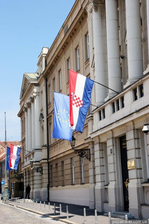 The Croatian Parliament