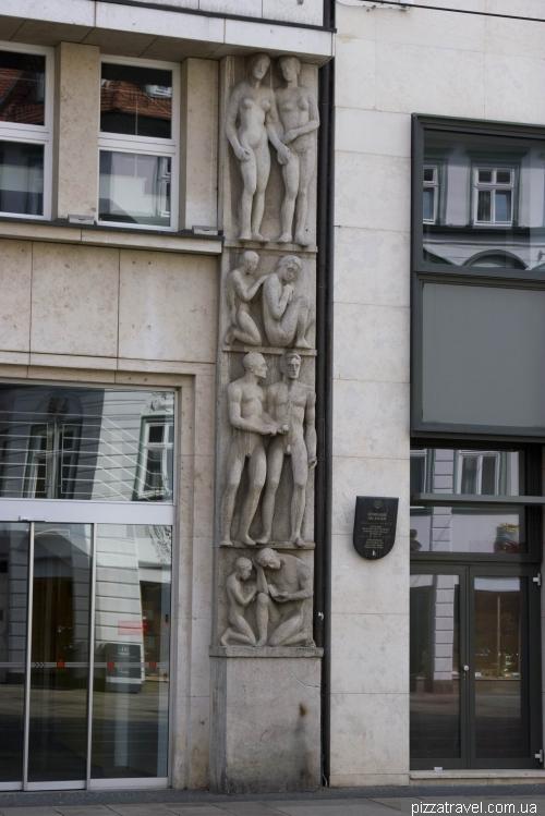 Вулиця Ангер в Ерфурті