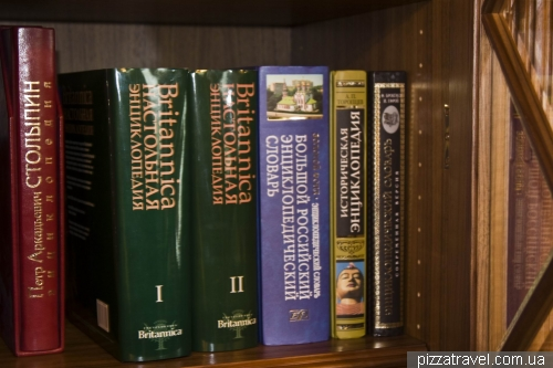 Library has many encyclopedias, including 86 volumes of Brockhaus and Efron