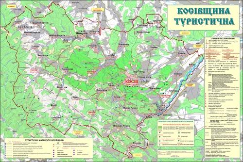 Туристична карта Косівського району