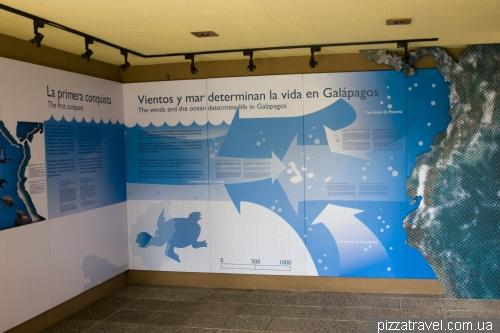 Центр интерпретации на острове Сан-Кристобаль