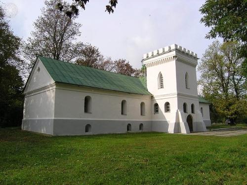 House of Lizogub