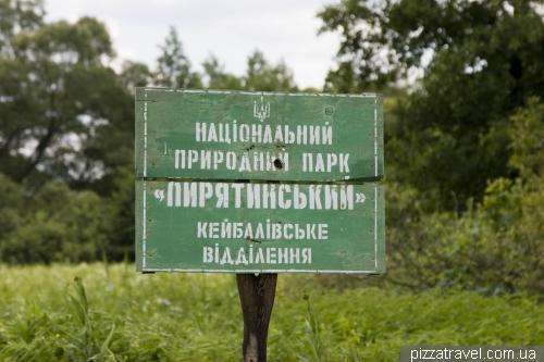 Національний природний парк «Пирятинський»