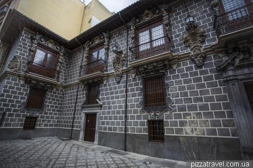 Palacio Madraza, бывший мусульманский университет