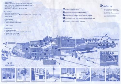 Карта монастыря Монсеррат