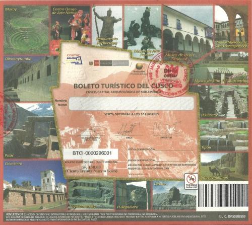 Туристический билет Куско