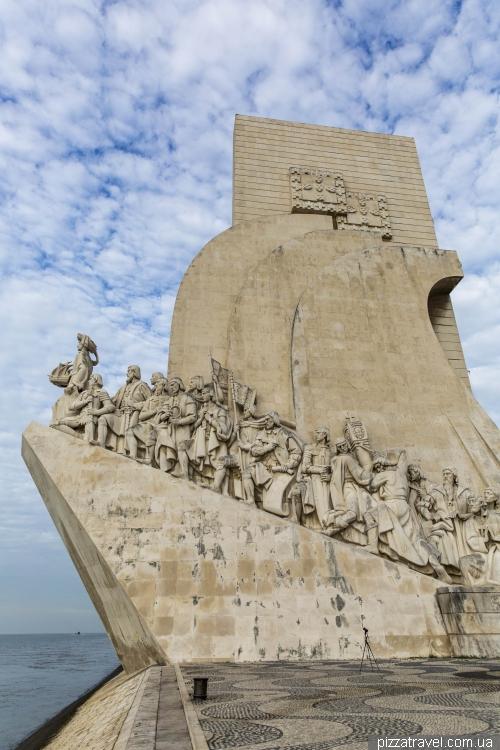 Пам'ятник першовідкривачам