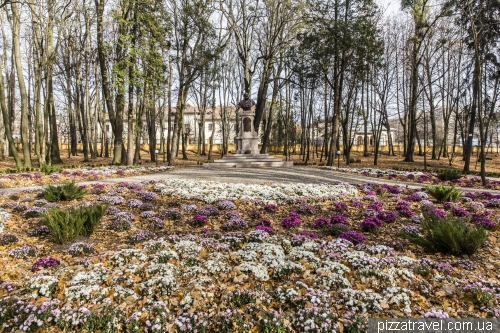 Центральний парк культури і відпочинку імені Тараса Шевченка