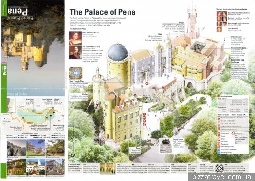 Карта дворца Пена