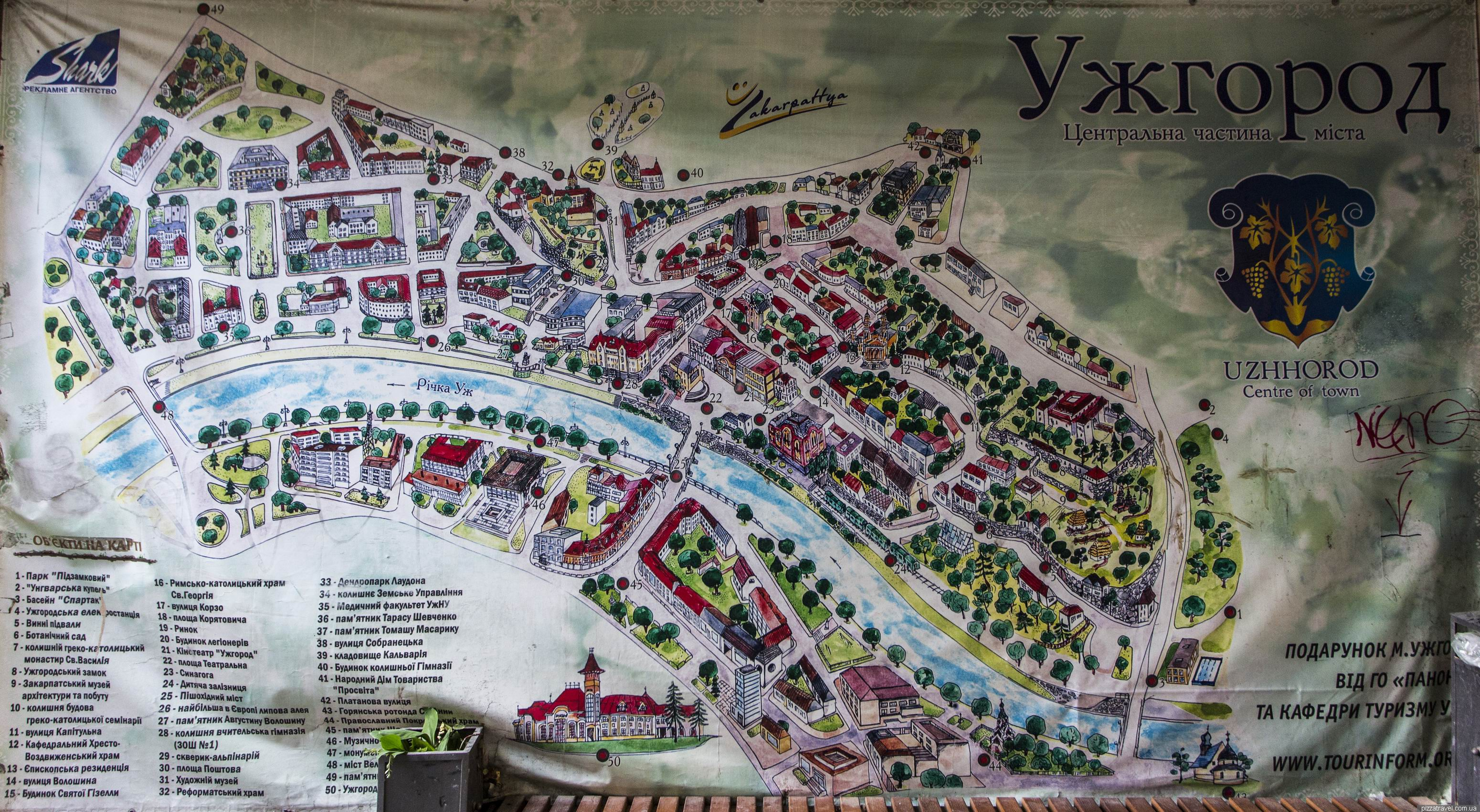 Uzhgorod Ukraine Blog About Interesting Places - Uzhhorod map