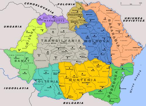 Исторические области Румынии