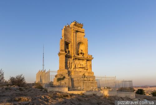 Filopappu Monument