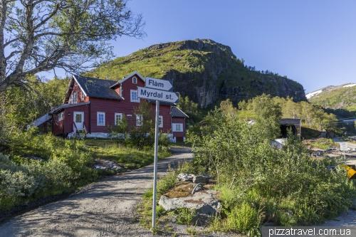 Станція Vatnahalsen