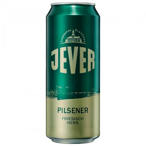 Замок Йевер, как логотип одноименного пива