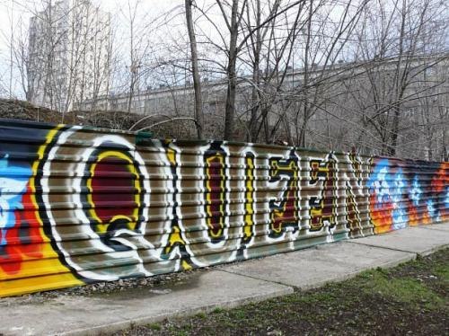 Graffiti made for the Queen live show