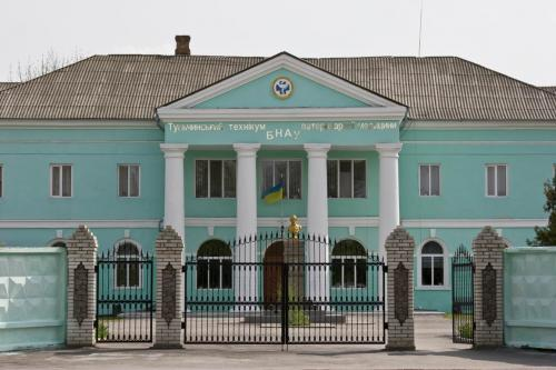 Малый дворец Потоцкого