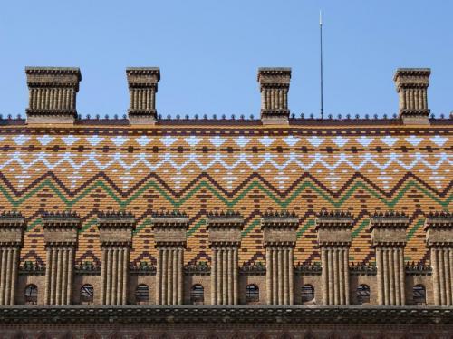 Крыша университета