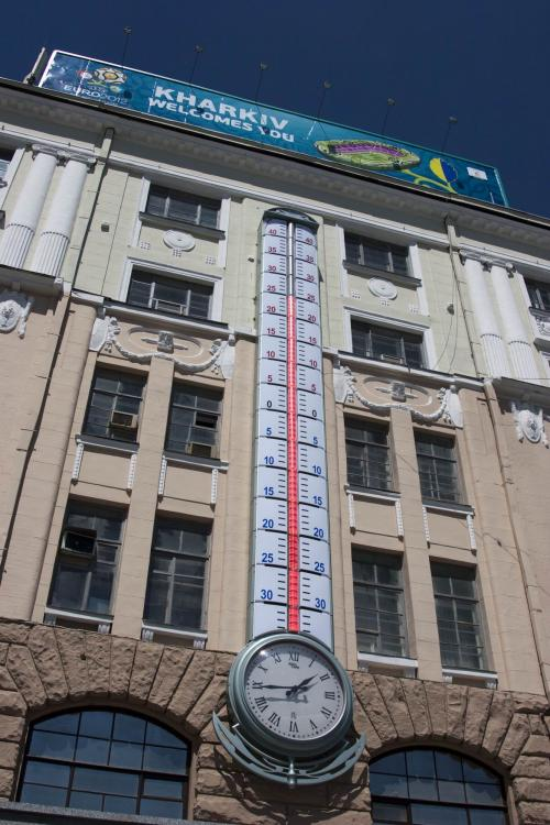 Thermometer, a favorite meeting place of Kharkiv citizens, 6 meters tall, constructed in 1976 in the Kharkiv Institute of Metrology (in 2012 the new one was created)