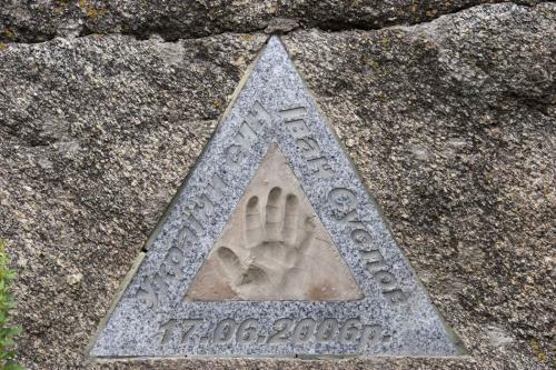 Отпечаток руки Суслова