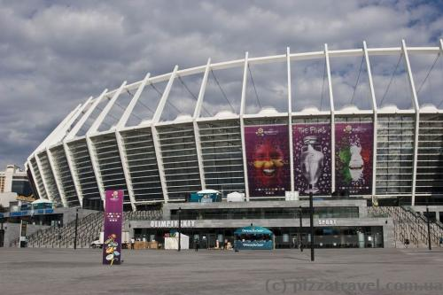 Национальный спортивный комплекс