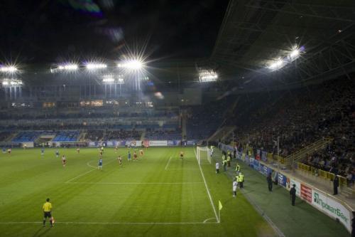 Dnipro Arena stadium