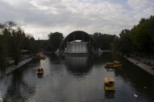 Парк Лазаря Глоби