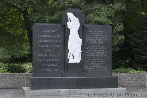 Memorial to Soviet citizens tortured by the Nazis in Hannover on April 8, 1945