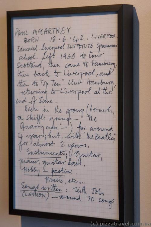 Автобиография Пола Маккартни в музее Beatles в Гамбурге