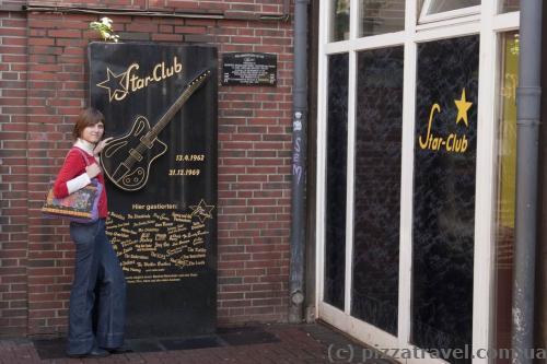 В клубе Star Club Beatles выступали в 1962 году.