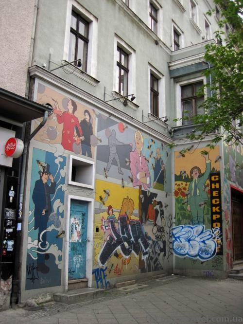Район Кройцберг в Берлине
