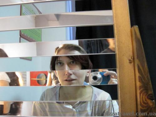 Дивне дзеркало