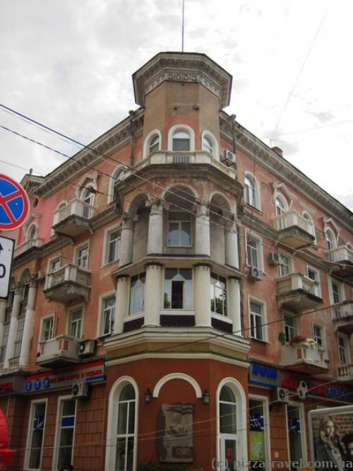 House on the Sovetskaya (Radyanska) Street