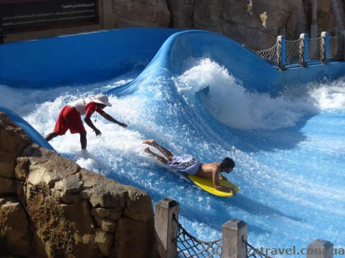 Artificial wave at Wild Wadi