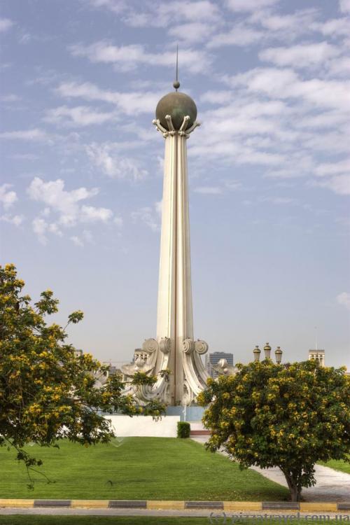 Парк Al Ittihad