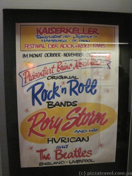 Афиша первого выступления Beatles в Гамбурге