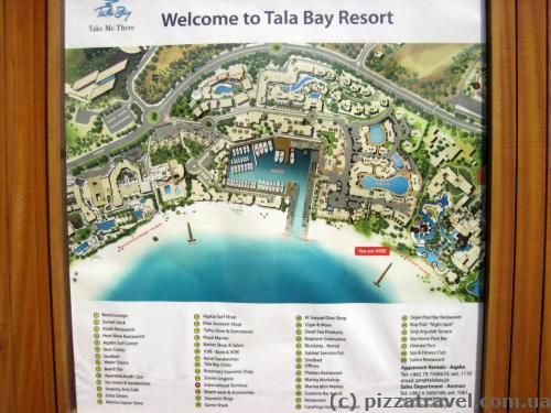 Курорт Тала Бэй около Акабы