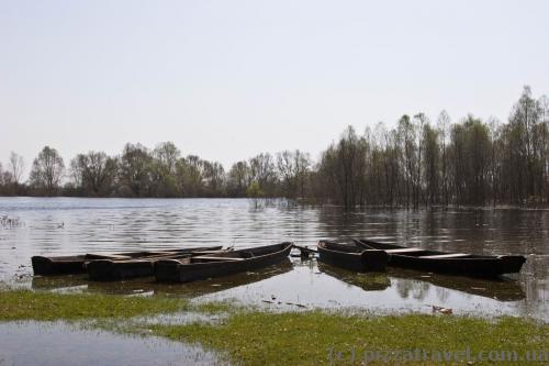 Мезинський національний природний парк