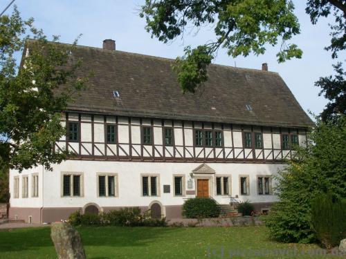 Дом-музей барона Мюнхгаузена