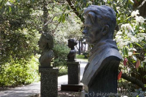 Скульптурная галерея
