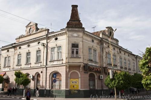 Tarasa Shevchenka Street