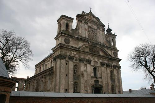 Collegial Church of the Holy Trinity
